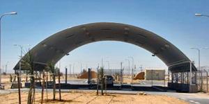 Prefabrykowane hale łukowe - hala łukowa jako zastosowana jako lekki dach na wolnostojącej stalowej konstrukcji wsporczej.